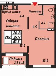 2ком. студия 41,7м2