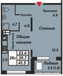 2ком. студия 41,5м2