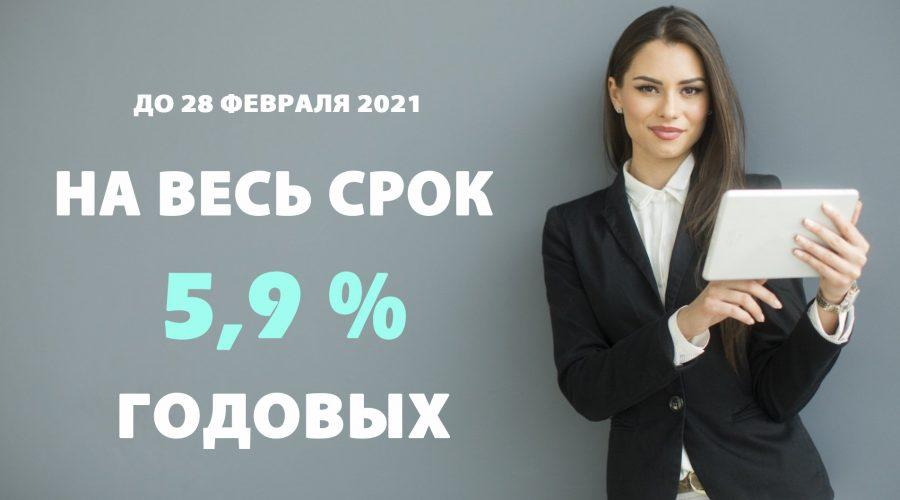 АН Сибирский квартал